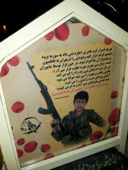 شهید مدافع حرم محمد علی حسینی