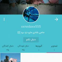 لطفا پیج جدید دوستمونو دنبال کنید. @xxnedaxx555
