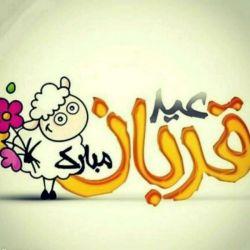 #عیدتون_مبارک
