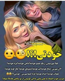 واقعاً این چه بلاییه که داره بر سر زنان ایرانی میاد؟؟!!!! دردناکه! -_-
