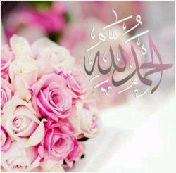 میلاد امام هادی (ع) مبارک