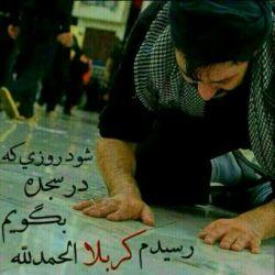 #ان_شاء_الله
