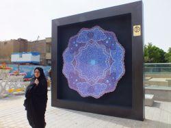میناکاری-هفته فرهنگی اصفهان97
