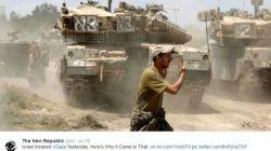 مردم غزه