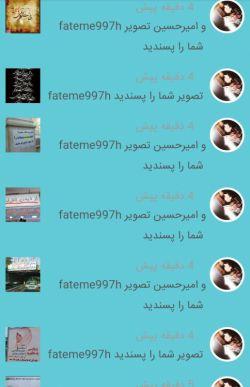 باتشکراز امیرحسین و fateme997h