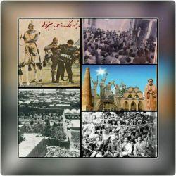 @asrarnameh  ✅ناامنی سوغات ورود بیگانگان به سبزوار ✍محسن تدینی ثانی/ مجله اینترنتی اسرارنامه  http://www.asrarnameh.com/news.php?id=20362