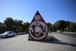 المان اشك- میدان شهدا- هفته دفاع مقدس 97