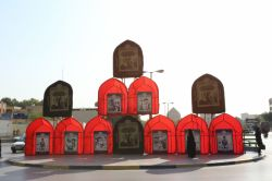 المان حجله- میدان قدس- هفته دفاع مقدس 97