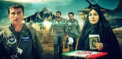 سریال شوق پرواز هرشب ساعت ۲۱ از شبکه ای فیلم حتما ببینید با بازی خوب شهاب حسینی