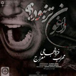 Mehrab  Daghoontarnabood  @Mehrab_Armyy