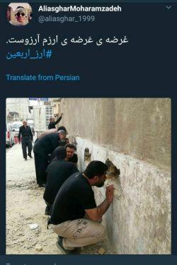 اوج تدبیر و امید دولت تدبیر و امید... کار از نقره داغ کردن هم دیگه گذشت!!!!!