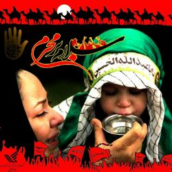 عاشورای خوزستان یا اهواز