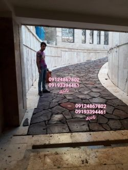 بنای سنگ لاشه در رمپ.ماشین -نارمک-تهران.پارس-09124867802 اجرا.سنگ کوهی ///.=lلاشه 09193394461-سرکار آقای-مرتضوی-درتهران.پارس.
