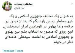 سلام دوستان ربع پهلوی چی گفته مگ؟
