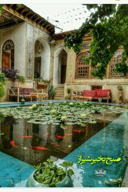شیراز ... شهر راز