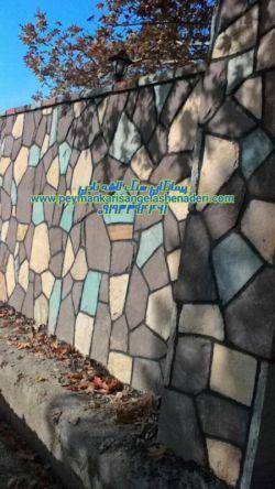 نمای از-نزدیک دیوار ورقه ای سنگ لاشه چینی-تیشه ای 09124867802----09193394461-سنگ لاشه چینی و انوای سنگ لاشه-با مصالح