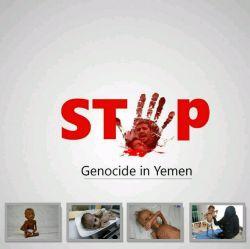 نسل کشی در یمن را متوقف کنید.✋ #یمن_تنها_نیست
