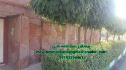 لاشه نمای دیوار و دروازه ستون.در لواسان  اجرا درتمام نقاط کشور 09124867802.گروه سنگ کاری و لاشه چینی نادری در تهران و کرج nhuyyt