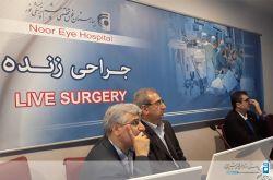جراحی زنده