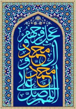 فو رب السماء و الأرض إنه لحق مثل ما أنکم تنطقون (ذاریات/23)    «محمد بن عثمان» روایت می کند : «ما چهل نفر بودیم که در منزل امام حسن عسکری (ع) بودیم و او فرزندش (ع) را به ما عرضه کرد و فرمود: «او امام شما پس از من و خلیفه من بر شماست، از او اطاعت کنید و پس از من اختلاف و تفرقه نکنید که در دین خود هلاک می شوید، و بدانید که بعد از این او را نخواهید دید».    سند موثق بلکه صحیح    الغیبة الطوسی ج 1 ص 357     http://yaali12.blog.ir/1397/08/26