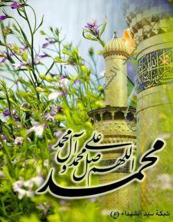محمد رسول الله (ٌٌص)