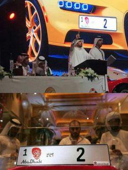 یک تاجر اماراتی در حراج ابوظبی برای خرید پلاک ماشین «شماره ۲» سه میلیون دلار پرداخت کرد و گرانترین پلاک جهان را ازآن خودکرد،این پلاک 14 و نیم میلیارد تومان قیمت دارد