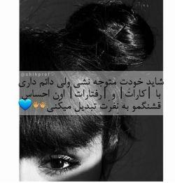 دوستت دارم های الان شدع مث موفق باشید  ته برگع امتحان...:))