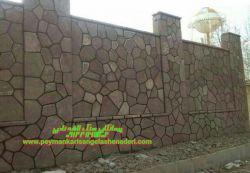 قیمت-اجرت-و اجرای-سنگ لاشه-برشی-دیوار-09124867802