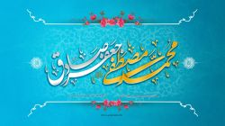 عید همگی مبارک (^_^)