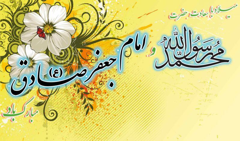 سلام عزیزان جان عیدتون مبارک :)