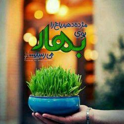 میلاد حضرت رسول (ص) مبارک باد