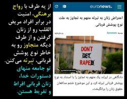 بشر منهای دین!! عزیزان #فمنیست نظری ندارن احیاناً؟؟