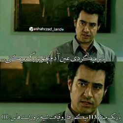 just for fun #shahrzad #ghobad