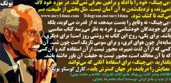 مقدمه کارل گوستاو یونگ (روانشناس مشهور) بر کتاب یی چینگ (کتاب تقدیرات)..... https://instagram.com/_u/master_m.r.yahyaei , , https://telegram.me/mry14mn لینک عضویت در کانال تلگرام استاد محمدرضا یحیایی: https://telegram.me/joinchat/Bb6zS0CDk1JS1QORZXT-Sw ... www.mry14mn.com.... اطلاعات بیشتر کتاب: یی چینگ جامع (کتاب تقدیرات- فالنامه و حکمت چینی) با تز جدید و جامع ایرانی. نویسنده: استاد محمدرضا یحیایی. پیشگویی. فال. طالع بینی. پیش بینی. تفأل. علم اعداد. علم حروف. خودشناسی. روانشناسی. استخاره. رمل