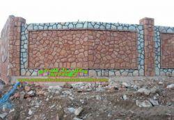 اجرا دیوار سنگ کوهی سبز قرمز 09124867802--نصب و نما کاری دیوار  گروه لاشه کار و نما کار نادری malon