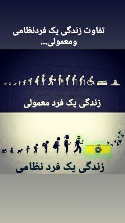 اغاز گر تمام جنگ ها سیاستمداران هستند اما  سربازان سربازان و سربازان قصه های کوتاه و غم انگیزند