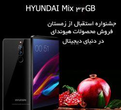 آغاز فروش محصولات دنیای دیجیتال http://donya-digital.com/Products/grouptitle/perfix-6618