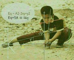 این هم استفاده از معادلات ریاضی تو زندگی.