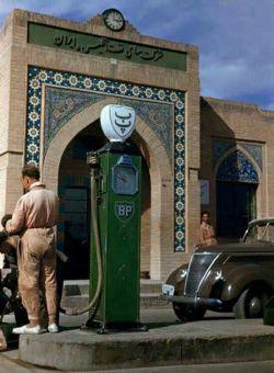 پمپ بنزین های قدیمی این شکلی بودند