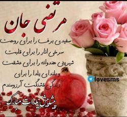 @moritez  @mooori0068