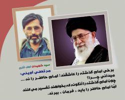 الآن خیلیا سنگ امام خمینی(ره) را به سینه میزنند و چه منافقانه و رذیلانه از امام دفاع میکنند