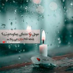 خیلیم عالی باران نعمت خداست(-؛