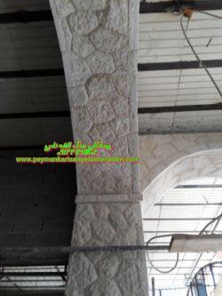 قیمت:اجرت:سنگ کوهی-جزبی-مالون-گروه متخصص و بنای نادری09124867802
