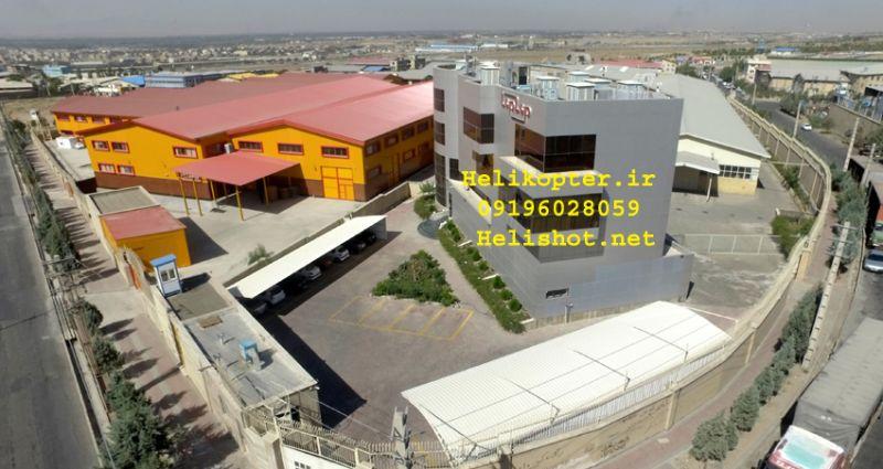 هلیشات-عکاسی هوایی-ساخت تیزر لپ لپ helishot.net   09196028059    helikopter.ir