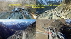 هلیشات اتوبان تهران شمال  helishot.net   09196028059    helikopter.ir
