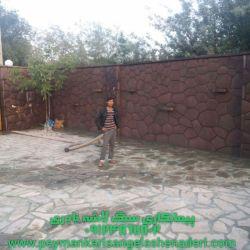 اجراع استاکار ذبیح الله رحیمی-بصورت برشی-09193394461 اجراع سنگ لاشه تخته کوهی همراه با مصالح- https://t.me/sangelashemaloninaderi