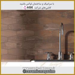 طرح های کاشی و سرامیک روز دنیا - کاشی - ABK Ceramic Tile- با سرامیک و ساختمان همواره به روز باشید - کاشی ایتالیایی - ما در شبکه های اجتماعی دنبال نمایید Italian Tile -  www.ceramic-sakhteman.com - ABK Ceramiche-