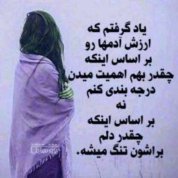 سلام به تک تک دوستان لنزوری / شبتون پر از ارامش