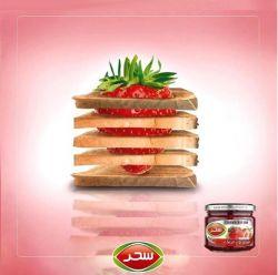 به تازگی طبیعت روی میز صبحانه شما #صبحانه #طبیعی #مربا #توت_فرنگی #مربای_توت_فرنگی #غذاى_سالم #خوشمزه #دسر #بدون_نگهدارنده #صنایع_غذایی_سحر