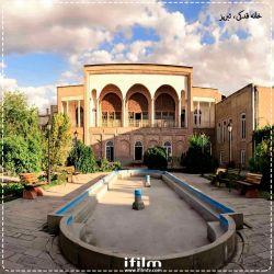 این بنا درحال حاضر جزئی از مجموعه دانشکده هنر اسلامی تبریز به شکل U و در ضلع جنوبی دانشکده واقع شده است. دارای تالاری بسیار زیبا با اُرسی و حوضخانه مفرحی است که مورد توجه گردشگران و دانشجویان بوده و در دوره قاجار بنا شده است.